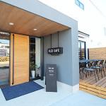 FLEX CAFE