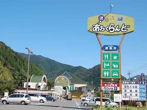 kyukei02-b01