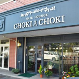 HAIR LOUNGE CHOKI CHOKI
