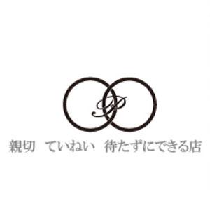 理容プラージュ 津山店