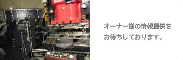 tp-5239