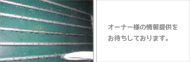 tp-5264