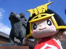 Hp用広電観光ポスター写真(勝央町)
