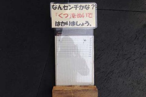 k_sub01-a-04-03