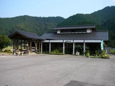作東吉野きんちゃい館