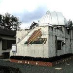 さつき天文台