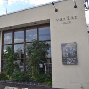 Variar -HAIR-