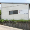 (株)BEAGLE(ビーグル)津山事務所