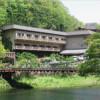 湯原温泉 八景(はっけい)