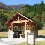 田浪(たなみ)キャンプ場