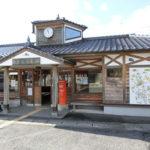 美作加茂駅