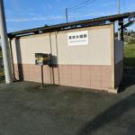 美作大崎駅